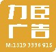 西安广告公司,西安广告制作,西安广告设计,西安广告印刷