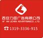 西安形象墙门头服务公司形象墙门头设计形象墙门头制作形象墙门头安装