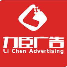 西安北郊广告公司首选力臣广告公司PPT设计
