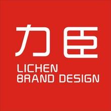 西安北郊广告公司专注LOGO设计标志设计图标设计商标设计