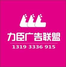 杨凌画册设计印刷广告公司首选力臣广告专业机构
