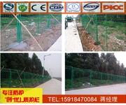 玉林防护栏厂家南宁厂区隔离栏桂林隧道隔离网价格图片