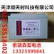 美国大力神SHC12-40蓄电池正品销售