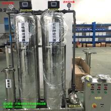 厂家供应JS01除铁除锰净水器乡镇井水处理用锰砂过滤器过滤效果好图片