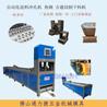 广东方管自动切割下料冲孔机数控不锈钢切管打孔机自动化镀锌管裁切精准钢管切断器