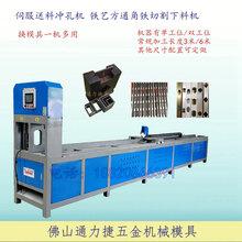 方管自動切割下料沖孔機數控不銹鋼切管打孔機自動化鍍鋅管裁切精準鋼管切斷器圖片