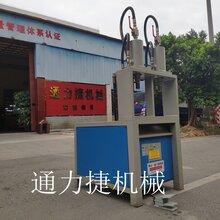 雙工位沖孔機方管角鐵槽鋼沖切機45度角角度機圓管坡口機圖片