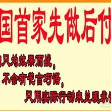 深圳阿里巴巴托管先做满意后收费,深圳诚信通托管运营实惠效果好