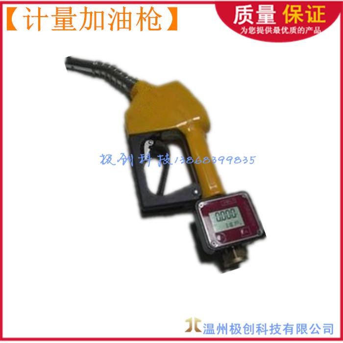 柴油汽油乙醇各种石油自封计量加油质量可靠油站油库设备