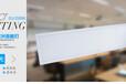 教室光環境解決方案,教室黑板燈廠家供應,百分百照明