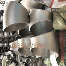 异径管-法兰毛坯-合金-船舶-大型-对焊-平焊-碳钢-孟村法兰图片
