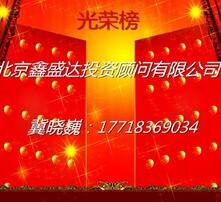 转让餐饮管理公司,餐饮管理公司转让,北京餐饮管理公司转让,转让北京餐饮管理公司图片