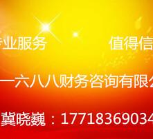 劳务派遣公司,注册劳务派遣公司,北京劳务派遣公司注册,劳务派遣公司怎样注册图片
