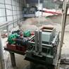 对辊制砂机也叫双辊破碎机,全液压对辊制砂机,鹅卵石对辊制砂机