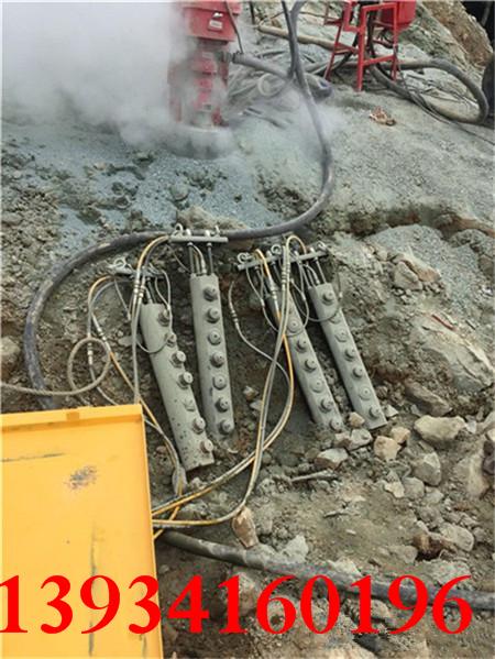 河南安阳挖地基挖硬石头破石机低价开采劈裂机指导报价