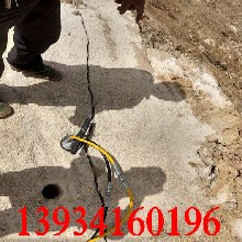 贺州城建挖基础液压劈裂机岩石劈裂机械图片