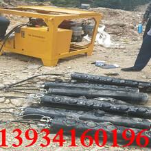 厂家批发土石方开挖液压分裂棒施工现场——√厂家图片