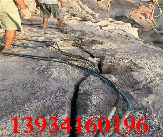 山東濟寧開挖硬巖石靜態撐裂設備——√廠家