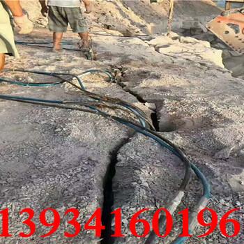 广东汕头——√代理地基基坑岩石劈裂机