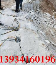 宿州露天矿山静态开采分裂机开采图片