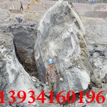 厂家供货静态岩石大型劈裂棒劈裂机劈裂抢——√代理图片
