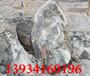 贵州黔南——√怎么用挖地基坚硬岩石破碎