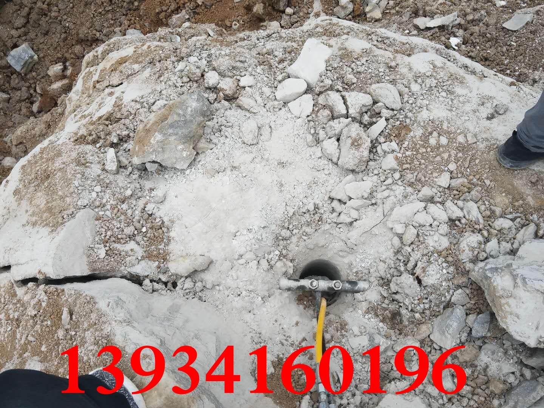 內江代替破碎錘開采硬礦石頭的機器