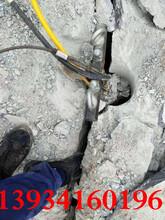 安庆大理石开采取代放炮破碎锤的机器图片