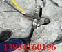 廣西防城港膨脹劑裂不開開裂巖石怎么辦價位