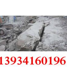 基坑开挖岩石液压静爆机效果如何深圳宝安图片