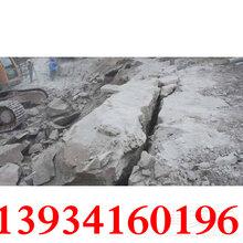 矿山破裂硬石头劈裂机代替放炮破碎岩石龙岩图片