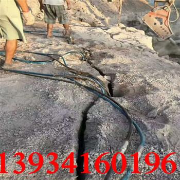 新疆吐鲁番蹊径扩建破石头机械劈石产量高供货商