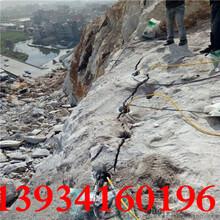 徐州工程遇到石层大型岩石劈石器图片