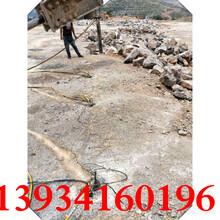 新疆昌吉——√价格花岗石破碎分裂器批发商图片