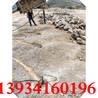 安徽蚌埠液壓電動分裂機劈裂器