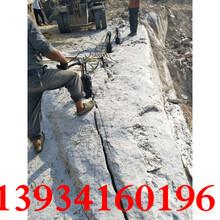 平凉工程遇到石层大型岩石劈石器图片