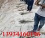 青海果洛大劈力分劽機液壓劈石器