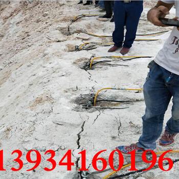 河北唐山——√哪里有破石头专用岩石劈裂机