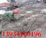 甘肅天水道路擴建破石頭機器劈石產量高銷售