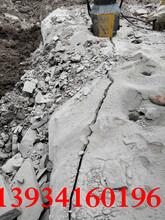 伊春岩石劈石机静态液压大型设备图片