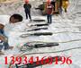 安徽蚌埠隧道墻面開采劈裂器