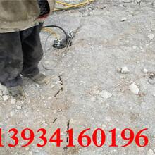 四平城建挖基础液压劈裂机岩石劈裂机械图片