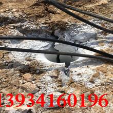 厂商土石方开挖液压分裂棒施工现场——√价格图片