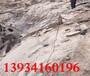 碎石場加工開采山上石頭不能放炮怎樣開采廣西南寧
