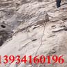 石头破开打裂石头必威电竞在线撑石机嘉峪关