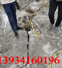 基桩破裂坚硬岩石石头打裂机械宁波图片