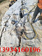 甘肃兰州地震抢险分裂器图片
