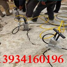 厂商出售露天矿山开采劈裂机液压——√价格图片