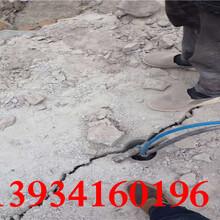 铜仁地铁开挖石头硬度大静态液压开山机图片