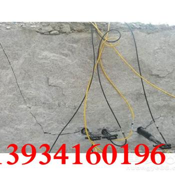 遼寧盤錦哪里有賣的巖石劈裂機